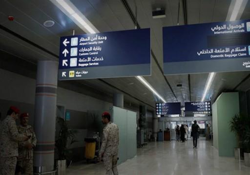 الخارجية الأردنية تنفي ترحيل السعودية أردنيين بـملابسهم الداخلية