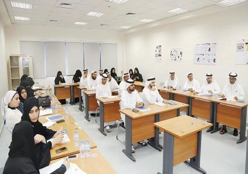 التربية ترشّح 93 من المعلمين والإداريين لبرنامج القائد الجديد