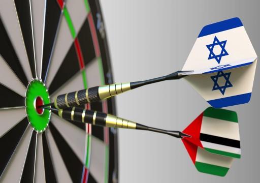 """وزراء فلسطينيون يوجهون انتقادات لاذعة أبوظبي: تعترف """"بالضم"""" قبل تنفيذه"""