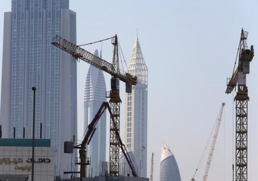 خفض رسوم مزاولة أنشطة عقارية في دبي