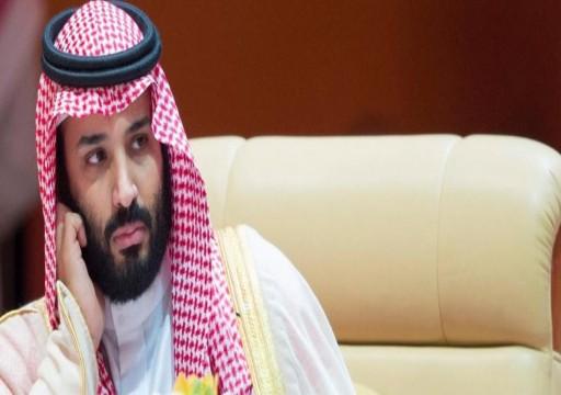 صحيفة عبرية: الغرب يوجه صفعة جديدة لمحمد بن سلمان