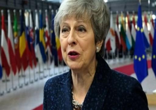 الاتحاد الأوروبي يوافق على تأجيل خروج بريطانيا