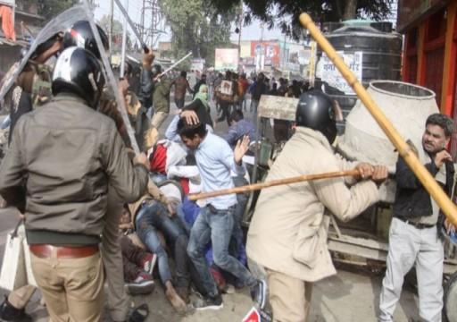 """""""علماء المسلمين"""": مسلمو الهند يتعرضون لـ""""جرائم ضد الإنسانية"""""""