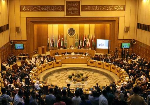 اجتماع للجامعة العربية الخميس لبحث عدوان الإسرائيلي على غزة
