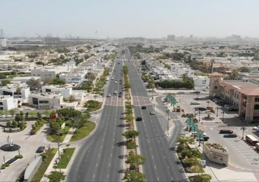 اقتصادية دبي: 3.648 شركة عاملة في منطقة جميرا