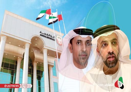 ناشط بارز يحاجج مسؤول بحكومة دبي في تدخل جهاز الأمن في القضاء