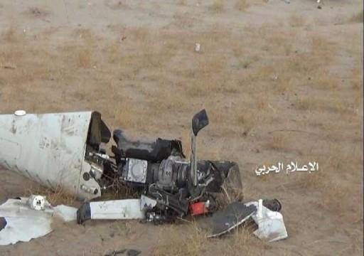 الحوثيون يعلنون إسقاط طائرة تجسس تابعة للقوات السودانية