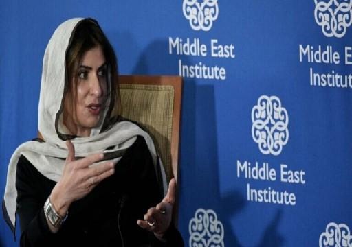 أميرة سعودية سجينة تناشد عمها الملك سلمان إطلاق سراحها