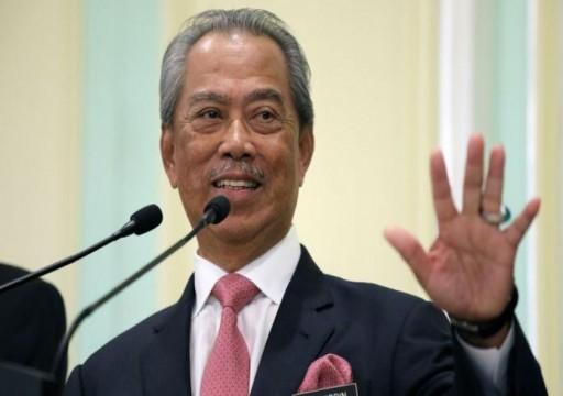 رئيس وزراء ماليزيا الجديد يدعو مهاتير لتأييد الحكومة الجديدة