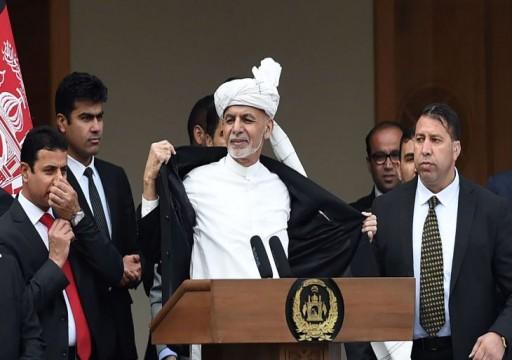 هجوم صاروخي على قصر الرئاسة في أفغانستان خلال أداء غني اليمين الدستورية
