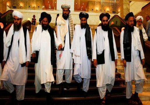 الدوحة تشهد اتفاقا تاريخيا بين طالبان وواشنطن
