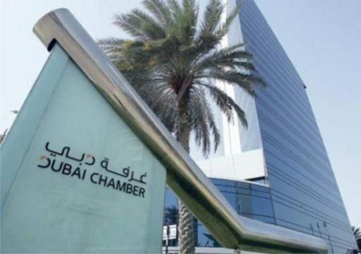 غرفة دبي تبدأ خطة العمل عن بُعد الأحد المقبل