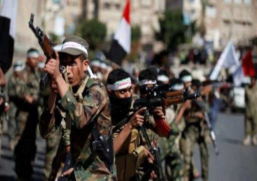واشنطن تطالب الحوثيين بوقف الاعتداءات ضد السعودية