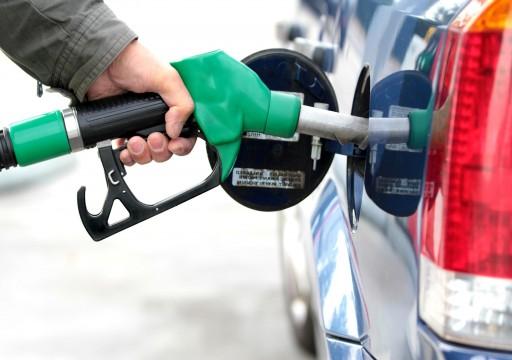 ارتفاع أسعار الوقود في الدولة خلال يونيو المقبل