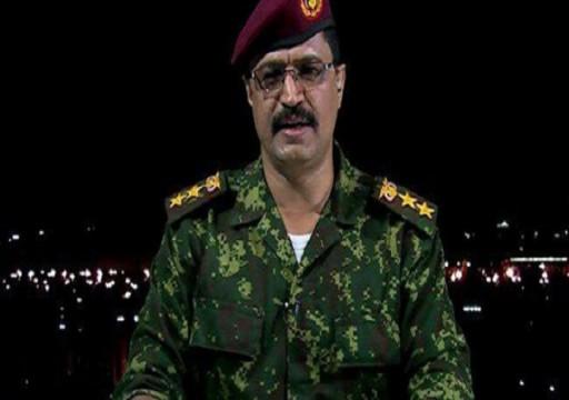 متحدث باسم الحوثيين يعرض تزويد السعودية بالسلاح!