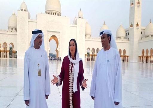 """""""هآرتس"""" تزعم: """"لا وجود لحركاتٍ مناهضةٍ للتطبيع في الإمارات"""""""