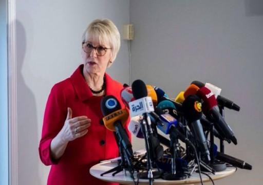 وزيرة خارجية السويد تتوجه إلى أبوظبي لإجراء محادثات بشأن اليمن