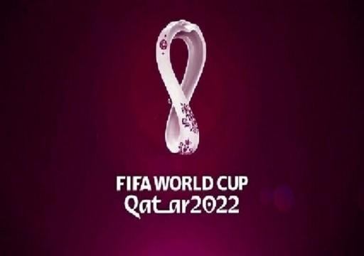 فيفا يدعو الاتحادات العربية للمشاركة بكأس العرب قطر 2021