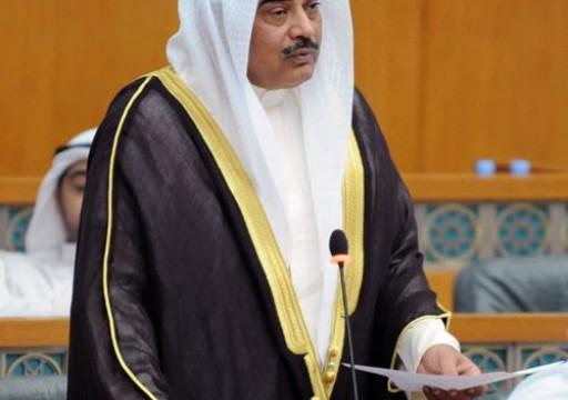 الكويت تقول إنها ستتحرك لمواجهة المسيئين لها حول العالم