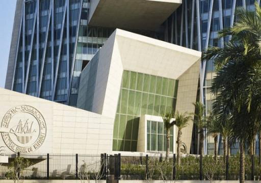 ميزانية الكويت 2020-2021 تتوقع عدم ارتفاع إجمالي الإنفاق