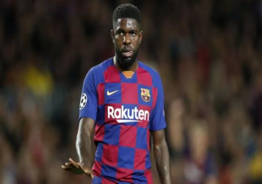 برشلونة يعلن إصابة مدافعه صامويل أومتيتي بكورونا