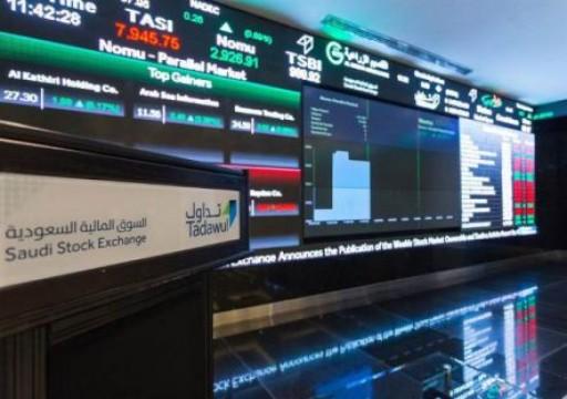 صعود قوي لأسهم شركات تأمين سعودية مع قرار ربط آلي لتأمين المركبات