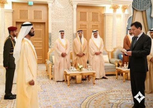 محمد بن راشد يتسلم أوراق اعتماد عدد من سفراء الدول الصديقة