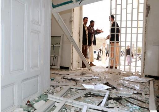 واشنطن تدعو لتحقيق شفاف بشأن قصف السعودية مستشفى باليمن