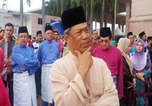 ماليزيا.. تكليف وزير الداخلية السابق بتشكيل حكومة جديدة