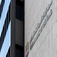 المصرف المركزي: قرار معاقبة شركات صرافة لا علاقة له بإيران