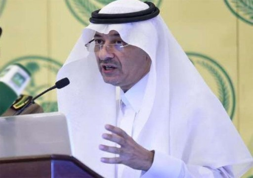 أمن الدولة السعودي يهدد حجاج بيت الله الحرام بالبطش