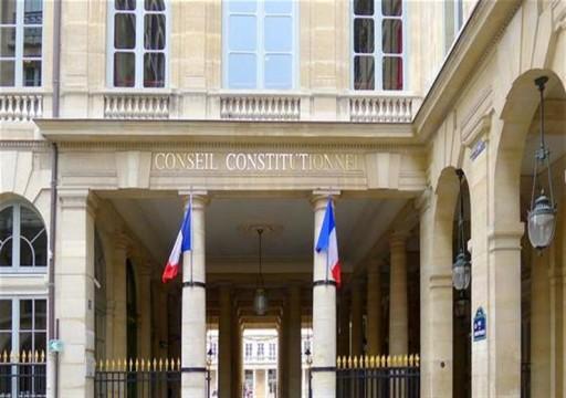 محكمة فرنسية تحاكم شقيقة بن سلمان بتهمة سرقة سباك مصري