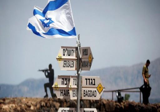 """واشنطن تبدأ تسجيل مواطني الجولان السوري المحتل """"إسرائيليين"""""""