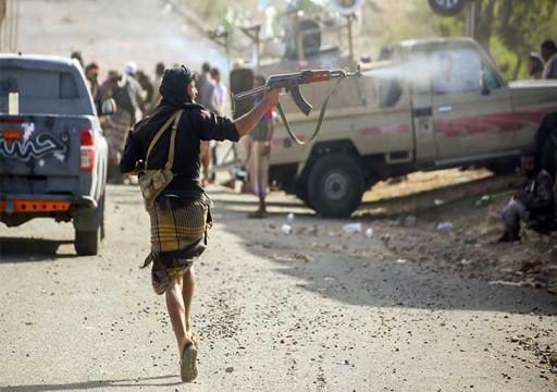 اليمن: اتهامات لميليشيا تابعة لأبوظبي بتدمير مدينة تعز