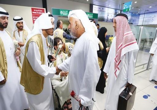 مطار رأس الخيمة يستقبل الفوج الأخير من الحجاج