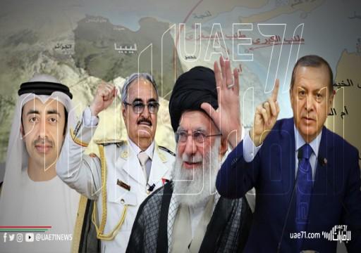 هدوء إزاء الاستفزازات الايرانية وتنمر على الساحة الليبية.. ماهي أولويات أبوظبي الوطنية؟!