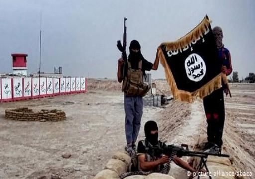 السعودية والكويت تدرجان كيانات لقائمة سوداء بشأن تمويل تنظيم الدولة