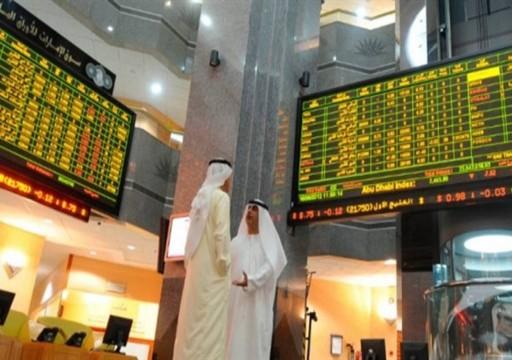 سوق أبوظبي يتراجع للأسبوع الثاني على التوالي