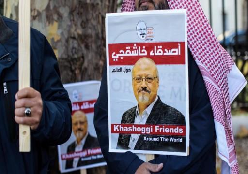 موقع فرنسي: الإمارات تصرف الانتباه عن خاشقجي بتنظيم لقاء مناهض لقطر