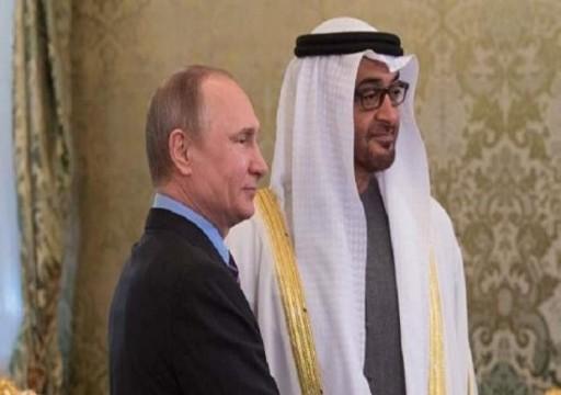 إيكونوميست:  حرب الرياض في أسعار النفط أغضبت أبوظبي وليس فقط ترامب وبوتين