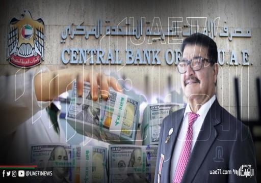 المال العام الضحية الأقل قيمة في الإمارات.. عمليات احتيال أم أخطاء فنية؟!