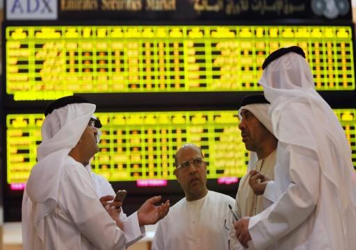 تراجع بورصات دبي وأبوظبي بسبب كورونا وانخفاض النفط