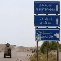 مسؤول: واشنطن رفضت طلب الإمارات تقديم دعم لعملية الحديدة في اليمن