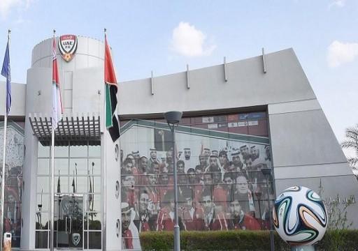 اتحاد الكرة يعلن إقامة المباريات دون حضور جماهيري