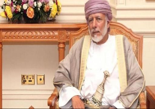سلطنة عمان تنفي نقل رسالة من ترامب إلى إيران