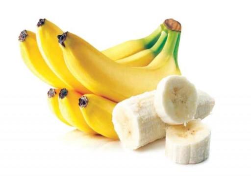 تناول الموز خلال وجبة الافطار يقي من آلام الظهر