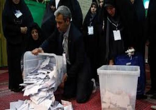 انتخابات إيران.. 195 مقعدا للمحافظين و18 للإصلاحيين وفق نتائج أولية
