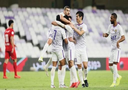 مساء اليوم.. العين يواجه بونيودكور الأوزبكي ضمن دوري أبطال آسيا