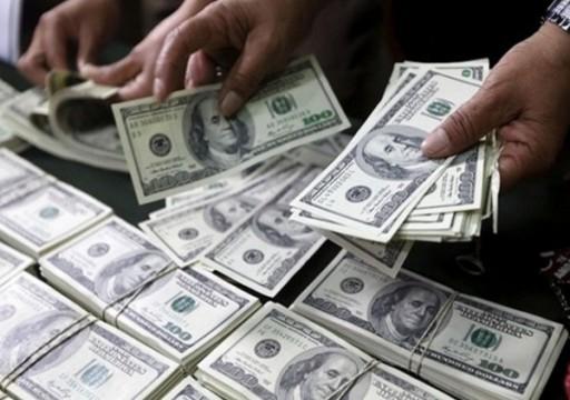 حيازة دول الخليج من السندات الأمريكية ترتفع 0.9 بالمئة