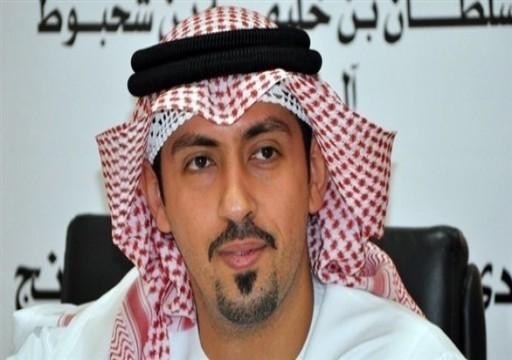 سلطان بن شخبوط يفوز بعضوية الاتحاد الدولي للرياضات الإلكترونية